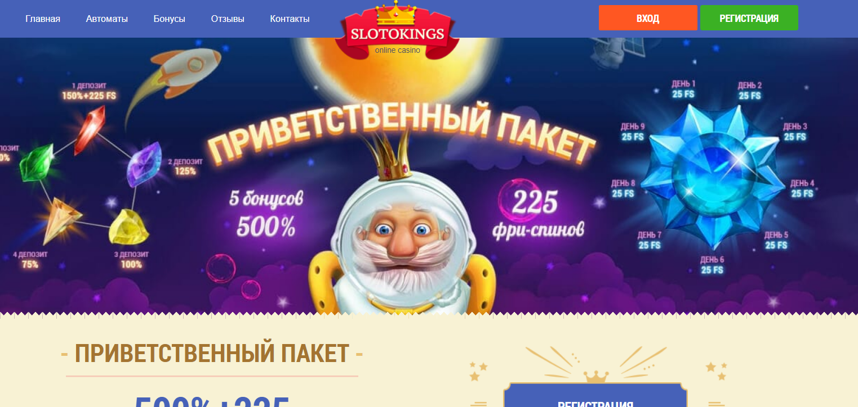 Slotokings