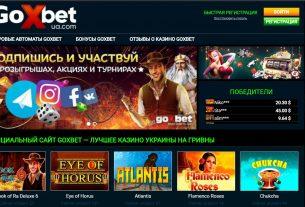 онлайн казино Гоксбет